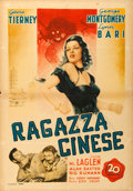 "Movie Posters:War, China Girl (20th Century Fox, Late 1940s). First Release ItalianFoglio (27.5"" X 39.5"").. ..."