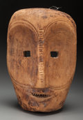 Tribal Art, NBAKA, Democratic Republic of Congo. Mask...