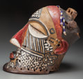 Tribal Art, KUBA, Democratic Republic of Congo. Helmet Mask...