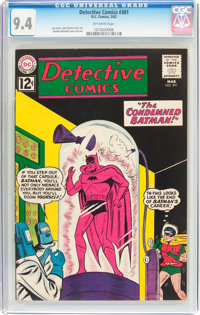 Detective Comics #301 (DC, 1962) CGC NM 9.4 Off-white pages