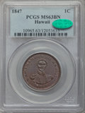 Coins of Hawaii , 1847 1C Hawaii Cent MS63 Brown PCGS. CAC. M. 2CC-2....