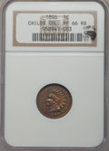 Proof Indian Cents, 1896 1C PR66 Red and Brown NGC. Eagle Eye Photo Seal and photo card included. Ex: Childs Collection. NGC Census: (10/0). PC...