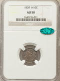 Seated Half Dimes: , 1839 H10C No Drapery AU50 NGC. CAC. NGC Census: (4/282). PCGS Population (5/258). Mintage: 1,069,150. CDN Wsl. Price for pr...