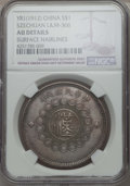 China:Szechuan, China: Szechuan. Republic Dollar Year 1 (1912) AU Details (Surface Hairlines) NGC,...