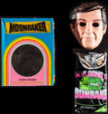 Movie Posters:James Bond, James Bond Moonraker Costume with Mask (Collegeville Flag &Mfg. Co., 1979). Child's Medium Costume 2107 in Original Packagi...
