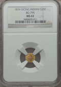 California Fractional Gold , 1874 25C Indian Octagonal 25 Cents, BG-795, R.3, MS63 NGC. NGCCensus: (6/12). PCGS Population (50/94). ...