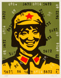 Prints:Contemporary, Wang Guangyi (b. 1957). The Belief I, 2002. Lithograph incolors on wove paper. 19-5/8 x 15-5/8 inches (49.8 x 39.7 cm) ...