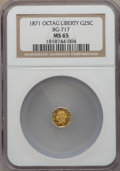 California Fractional Gold , 1871 25C Liberty Octagonal 25 Cents, BG-717, R.3, MS65 NGC. NGCCensus: (13/10). PCGS Population (49/28). ...