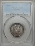 Coins of Hawaii , 1883 25C Hawaii Quarter MS65 PCGS. PCGS Population (185/131). NGCCensus: (152/127). Mintage: 242,600....