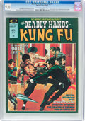 Magazines:Superhero, The Deadly Hands of Kung Fu #17 (Marvel, 1975) CGC NM+ 9.6Off-white to white pages....