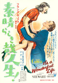 "Movie Posters:Fantasy, It's a Wonderful Life (RKO, Late 1940s). First Post-War Japanese B2 (20.5"" X 29.25"").. ..."