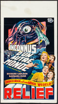 "Movie Posters:Science Fiction, It Came from Outer Space (Universal International, 1953). Belgian(14.25"" X 26""). Science Fiction.. ..."
