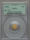California Fractional Gold , 1866 25C Liberty Octagonal 25 Cents, BG-737, R.5, MS64 PCGS....
