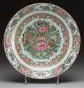 Asian:Chinese, A Large Chinese Rose Canton Porcelain Charger, 20th century. Marks:MADE IN CHINA. 3-3/4 h x 18-1/2 d inches (9.5 x 47.0...