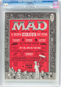 Magazines:Mad, MAD #29 (EC, 1956) CGC NM 9.4 Off-white to white pages....