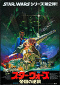 "Movie Posters:Science Fiction, The Empire Strikes Back (20th Century Fox, 1980). Japanese B1(28.5"" X 40.5) Style B. Science Fiction.. ..."