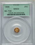 California Fractional Gold , 1866 25C Liberty Octagonal 25 Cents, BG-708, High R.4, MS64 PCGS.PCGS Population (15/12). NGC Census: (3/6). ...