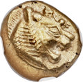 Ancients:Greek, Ancients: LYDIAN KINGDOM. Alyattes or Walwet (ca. 610-546 BC). EL third-stater or trite (13mm, 4.75 gm)....