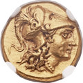 Ancients:Greek, Ancients: PONTIC KINGDOM. Mithradates I-III (ca. 302-185 BC). AV stater (17mm, 8.50 gm, 1h). ...