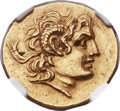 Ancients:Greek, Ancients: THRACE. Byzantium. Ca. 100-96 BC. AV stater (21mm, 8.34gm, 12h)....