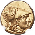Ancients:Greek, Ancients: MACEDONIAN KINGDOM. Alexander III the Great (336-323BBC). AV stater (18mm, 8.39 gm, 12h). ...