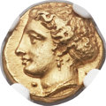 Ancients:Greek, Ancients: SICILY. Syracuse. Time of Dionysius I (405-395 BC). AV100 litrae (14mm, 5.79 gm, 3h)....