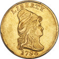 Early Quarter Eagles, 1796 $2 1/2 No Stars on Obverse, BD-2, R.4, AU53 PCGS....