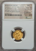 Ancients:Byzantine, Ancients: Constans II Pogonatus (AD 641-668). AV semissis (2.18gm)....