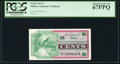 Military Payment Certificates:Series 661, Series 661 5¢ PCGS Superb Gem New 67PPQ.. ...