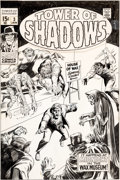 Original Comic Art:Covers, Marie Severin and Frank Giacoia Tower of Shadows #3 Cover Original Art (Marvel, 1970)....