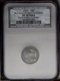 Bust Dimes: , 1825 10C JR-2 --Improperly Cleaned--NCS. VF Details....
