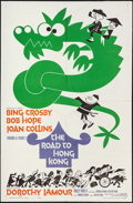 """Movie Posters:Comedy, The Road to Hong Kong (United Artists, 1962). One Sheet (27"""" X 41"""") & Lobby Cards (2) (11"""" X 14""""). Comedy.. ... (Total: 3 Items)"""