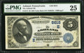 National Bank Notes:Pennsylvania, Ashland, PA - $5 1882 Value Back Fr. 574 The Ashland NB Ch. #(E)5615. ...