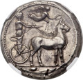 Ancients:Greek, Ancients: SICILY. Messana. Ca. 425-413 BC. AR tetradrachm (27mm, 17.35 gm, 12h)....