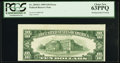 Error Notes:Skewed Reverse Printing, Fr. 2018-G $10 1969 Federal Reserve Note. PCGS Choice New 63PPQ.....