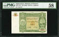 Afghanistan Ministry of Finance 5 Afghanis ND (1936)/SH1315 Pick 16C