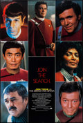 "Movie Posters:Science Fiction, Star Trek III: The Search for Spock (Paramount, 1984). AustralianOne Sheet (26.5"" X 39.5""). Science Fiction.. ..."