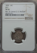Bust Dimes, 1835 10C JR-5, R.1, VF35 NGC. Ex: Rev. Dr. James G. K. McClure. NGCCensus: (1/10). PCGS Population (1/3). Mintage: 1,410,0...