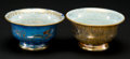 Ceramics & Porcelain, British:Modern  (1900 1949)  , Two Wedgwood Dragon Lustre Porcelain Finger Bowls, Designedby Daisy Makeig-Jones, Burslem (Stoke-on-Trent), Sta... (Total: 2Items)