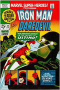 Memorabilia:Comic-Related, Sal Buscema Marvel Super-Heroes #30 Cover Color Proof (Marvel, 1971)....