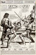 Original Comic Art:Splash Pages, Ernie Chan King Conan #10 Splash Page 1 Original Art(Marvel, 1982). ...