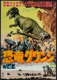 """The Valley of Gwangi (Warner Brothers, 1969). Japanese B3 (14.25"""" X 20.25"""") DS. Science Fiction"""