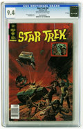 Bronze Age (1970-1979):Science Fiction, Star Trek #52 File Copy (Gold Key, 1978) CGC NM 9.4 Off-white to white pages. Drug propaganda story. Overstreet 2005 NM- 9.2...