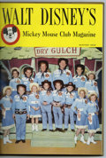 Silver Age (1956-1969):Adventure, Walt Disney's Mickey Mouse Club Magazine V1#1-4 Bound Volume (Western, 1956-57). These are Western Publishing file copies of...