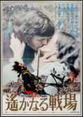 """Movie Posters:War, The Charge of the Light Brigade (United Artists, 1968). JapaneseSTB (20.25"""" X 57.5"""") & Japanese B2 (20.25"""" X 28.5""""). War.. ...(Total: 2 Items)"""