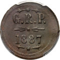 Coins of Hawaii , 1887 TOKEN Grove Ranch Plantation 12 1/2 Cents MS62 Brown PCGS. M.TE-17....