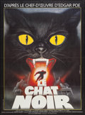 """Movie Posters:Horror, The Black Cat (P.M. Productions, 1983). French Grande (45.5"""" X62""""). Horror.. ..."""