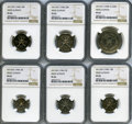 Muscat and Oman, Muscat and Oman: A Group of Six Sa'id ibn Taimur Proofs,... (Total:6 coins)