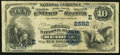 National Bank Notes:Pennsylvania, Reading, PA - $10 1882 Date Back Fr. 545 The Second NB Ch. #(E)2552. ...