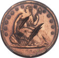 Patterns, 1860 E50C Half Dollar, Judd-269, Pollock-317, R.8 -- Scratched, Improperly Cleaned -- NCS. XF Details....